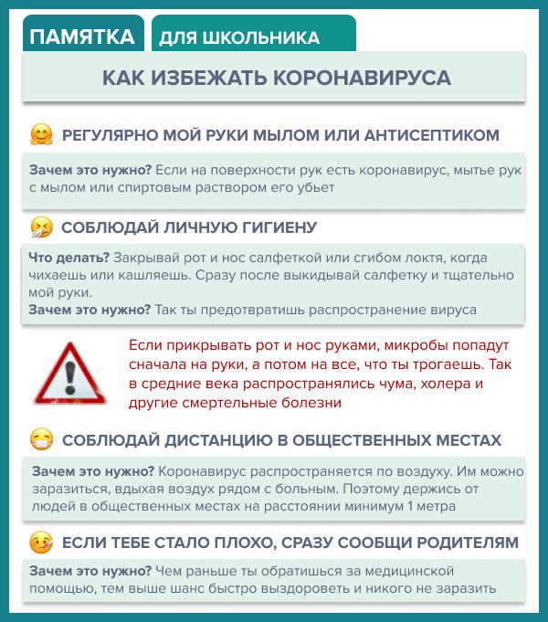https://1zavuch.ru/system/content/image/66/1/-19054548/